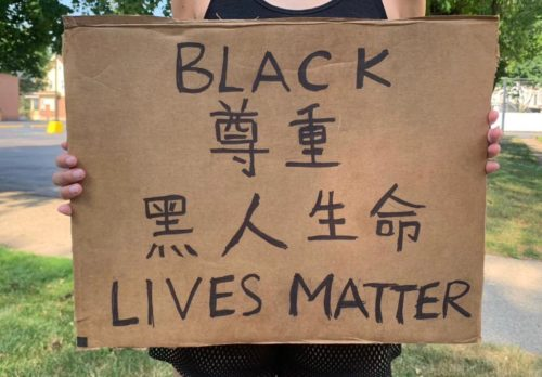 Yellow Peril Supports Black Power